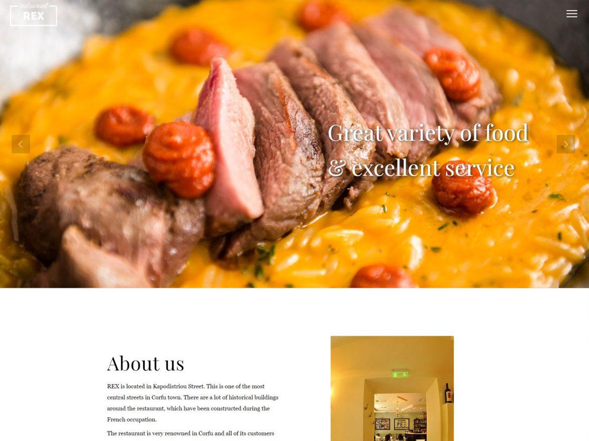 εστιατόριο rex κατασκευή ιστοσελίδας