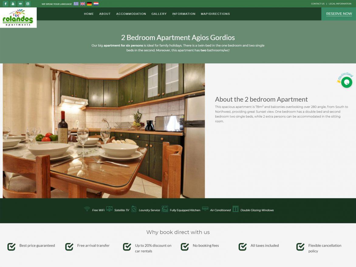 Rolandos διαμερίσματα κατασκευή ιστοσελίδας