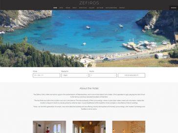 Ξενοδοχείο Ζέφιρος Κατασκευή ιστοσελίδας